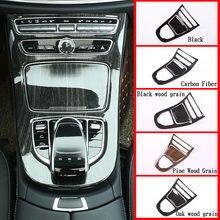 5 Color ABS negro de grano de madera para Mercedes Benz Clase E W213 2016-2018 de Panel de caja de cambios moldura de cubierta de marco Interior Accesorios