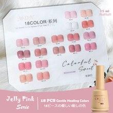 18pcs/lot Gel Nail Polish Transparent Jelly Pink Gel Semi-transparent Soak Off UV Gel Varnish Nail Art Design Manicruing