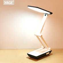 YAGE Desk Lamp Table Lamp 32Pcs LED Desk Lamp Foldable 3-Layer Body 800mAh Battery in Colorful Night Light Lamp Big Light Area colorful lotus lamp night light before the buddha for the led long light desk lamps za116446