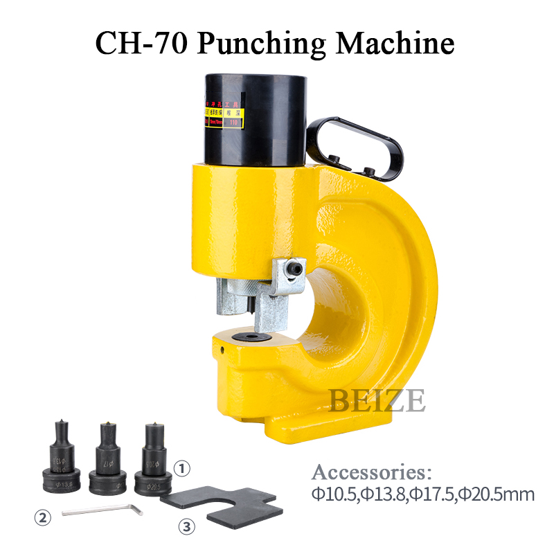 CH-70 Hydraulic Hole Punching Tool 35T Hole Digger Force Puncher Smooth For Iron Plate Copper Bar Aluminum Stainless Steel