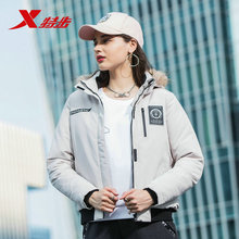 882428199233 Xtep women down jacket winter hooded warm and comfortable womens trend clothing