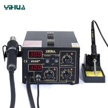 YIHUA 852D+ 500 Celsuis пайка горячим воздухом станция с паяльником тепловой пистолет инструмент паяльная станция bga станция устройство для распайки smd-компонентов станция