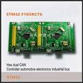 STM32 макетная плата STM32F105RCT6/RBT6 Базовая плата с двумя CAN-шинами