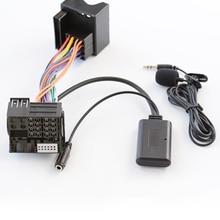 Звуковой адаптер Biurlink Bluetooth 5,0 с AUX-входом для BMW E60, E61, E63, E64, E87, E88, E81, E82, E90, E91, E92, E93, телефонные звонки без помощи рук