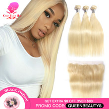 613 Honey Blonde Human Pre Color Brazilian Virgin Straight Hair,Weave,3 Bundle,Deal with and Lace Frontal Closure Ear To Ear(China)