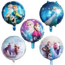 10 pçs congelados balões de filme de alumínio balão dos desenhos animados neve tesouro princesa aisha balões tema festa de aniversário decorações