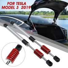 Autoleader 2Pcs/Set Automatic Car Rear Trunk Lift Support Ro