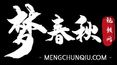 99九九99九九精彩视频_久玖草在线视频免费国产_手机99久久九九在线视频