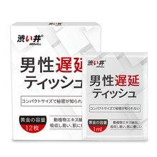 12pcs/box Male Delay Wipes Natural Wet Tissue Man Sexual Prolong Retardant Ejaculation Enhancer Pleasure for Men Lasting Wipes