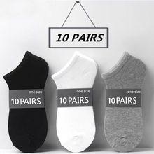 Tornozelo curto de algodão feminina, meias corte baixo invisível respirável cor sólida tornozelo barco primavera verão 20 peças = 10 pares/lote meias,