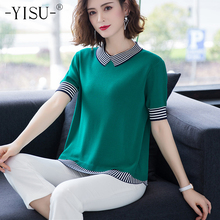 YISU high quality Women Knitted T-shirt 2020 Summer Short Sleeve Fake two pieces pullover Ice silk Cool T-shirts Tops Women