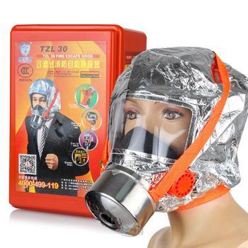 Disposable Emergency Fire Escape Mask Respirator Gas Mask Fire Poison Gas Filter Hood недорого