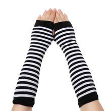 New Women Cotton Classic Fingerless Long Knitted Gloves Wristband Arm Cover Girls Long Sleeve Soft Striped Elbow Mitten Hot