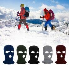 Мотоциклетная маска для лица, для улицы, для зимних видов спорта, защита от холода, флисовая Кепка, велосипедная Лыжная Балаклава, маска на все лицо, дышащая, ветрозащитная