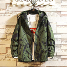Autumn Camo Jacket Men Fashion Military Style Casual Hooded Jacket Man Streetwear Wild Loose Hip Hop Bomber Jacket Men S-4XL