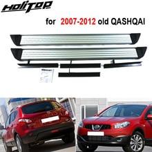 Hot ด้านข้างวิ่งบาร์ NERF สำหรับ Nissan 2007 2012 Old QASHQAI. ISO9001 คุณภาพผู้ผลิตที่มีชื่อเสียง SUV Specialist โรงงาน