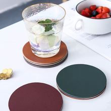 Настенный Коврик для чашки набор двухцветных подставок Настольный