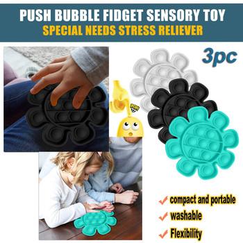 3PC Push Bubble Fidget zabawka sensoryczna uwolnij lęk zabawka autyzm specjalne potrzeby Stress Reliever kształt kwiatu zabawki антистресс tanie i dobre opinie CN (pochodzenie) Europa certyfikat (CE) NONE 8 ~ 13 Lat 14 lat i więcej 5-7 lat Sport