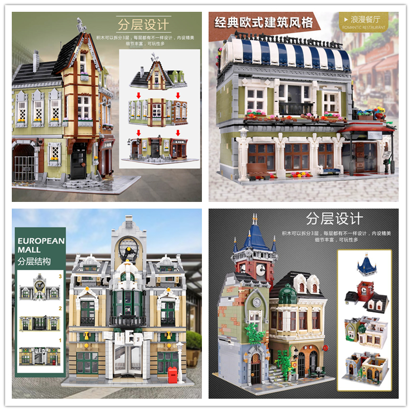 MOC City Street View Corner Mall Romantic Restaurant Old Pub European Mall Joker Park Model Building Blocks Bricks Kid Toys Gift