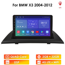 2G+32G Android 10 For BMW X3 E83 2004 - 2012 Car Radio Multimedia Video Player Navigation GPS 2 din NON dvd