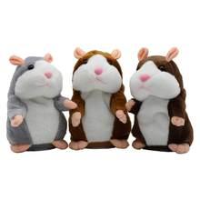 Quente bonito falando hamster pelúcia animal boneca bebê crianças gravação de som repetir brinquedos educativos para crianças adulto engraçado brinquedos