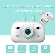 Full HD 1080P Mini Camera Children Birthday Gift Cute Digital Video Pho