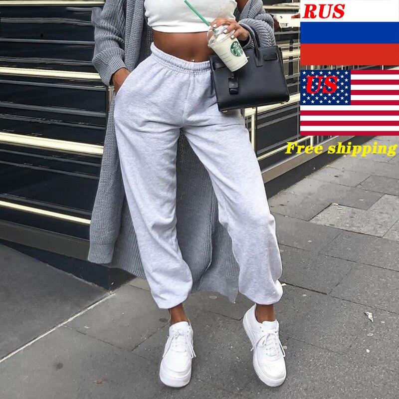 2020 Sweatpants Women Baggy Joggers Pants Women Gray Oversized Streetwear High Waisted Trousers Women