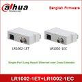 Dahua LR1002-1ET + LR1002-1EC Однопортовый длинный Reach Ethernet через коаксиальный кабель удлинитель одна пара BNC