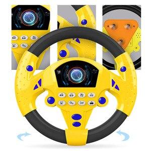 Детская развивающая музыкальная игрушка, имитация рулевого колеса светильник кой, игрушка для раннего развития со звуком для детей