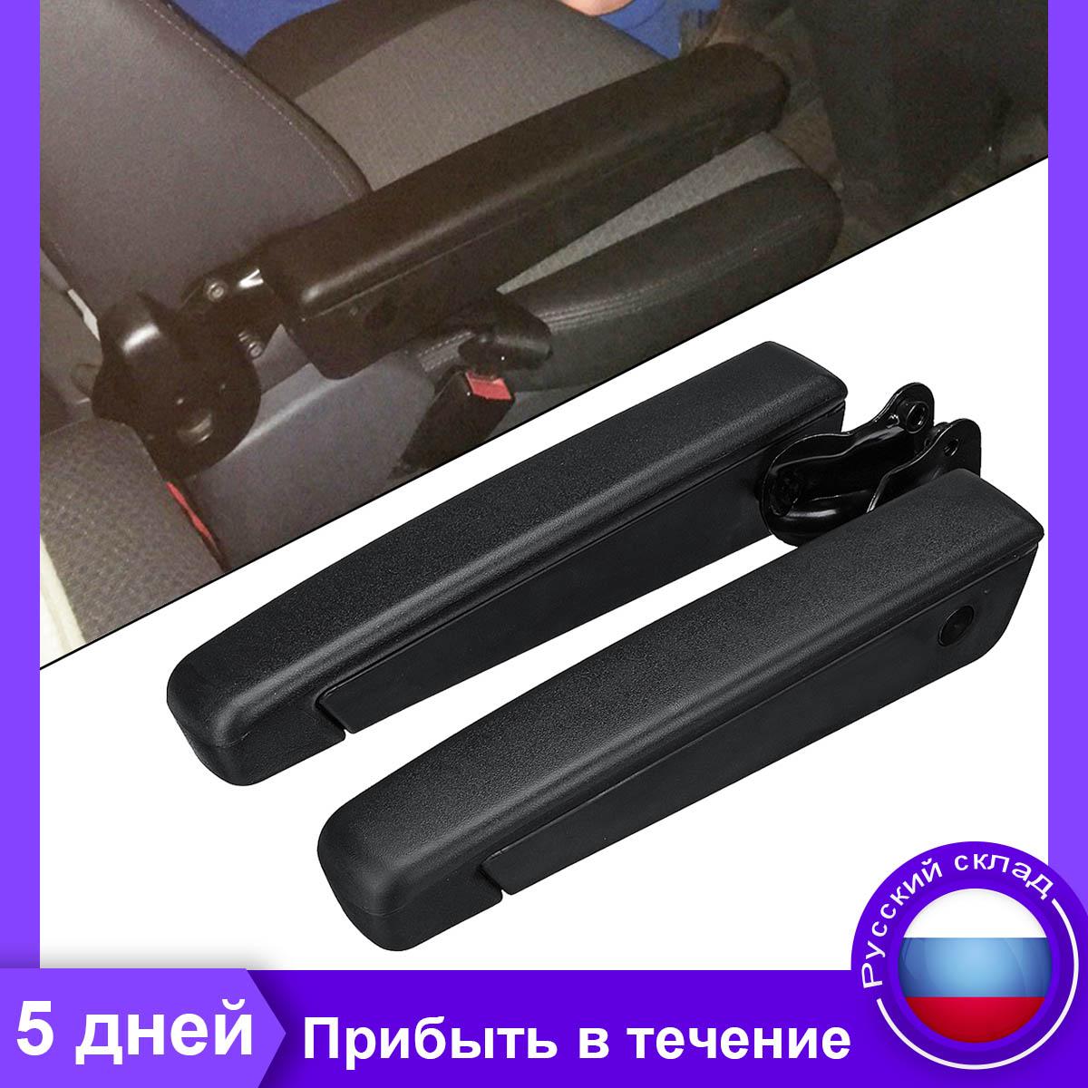 Uniwersalny lewy/prawy ręczny regulowany podłokietnik fotela samochodowego RV dla camper Motorhome ciężarówki łodzi akcesoria samochodowe
