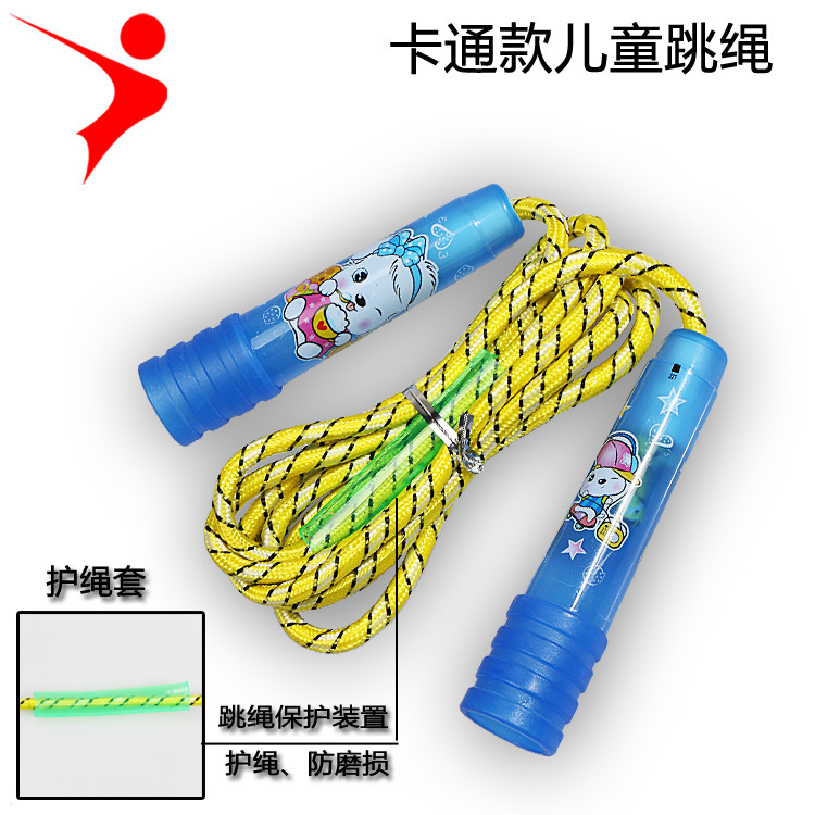 Children Jump Rope Kindergarten Young STUDENT'S Day Ceremony Items Kids Beginner Adjustable Jump Rope For One Person Cartoon