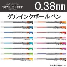 Uni Style Fit Gelปากกาแบบเติมเงิน 0.38/0.28/0.5มม.8ชิ้น/ล็อตสีดำ/สีฟ้า/ทอง16สีการเขียนอุปกรณ์UMR 109