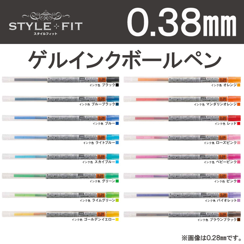 Uni Style Fit Gel Multi Pen Refill - 0.38/0.28/0.5mm  8pcs/lot Black/Blue/Gold 16 Colors Available Writing Supplies UMR-109