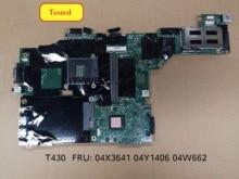 FRU: 04X3641 04Y1406 04W6625 04X3639 لينوفو ثينك باد T430 اللوحة الأم للكمبيوتر المحمول