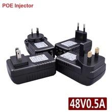 DC48V 0.5A POE Injector Spliter For CCTV IP camera Networking POE Switch Ethernet POE Adapter EU/UK/US/AU Optional