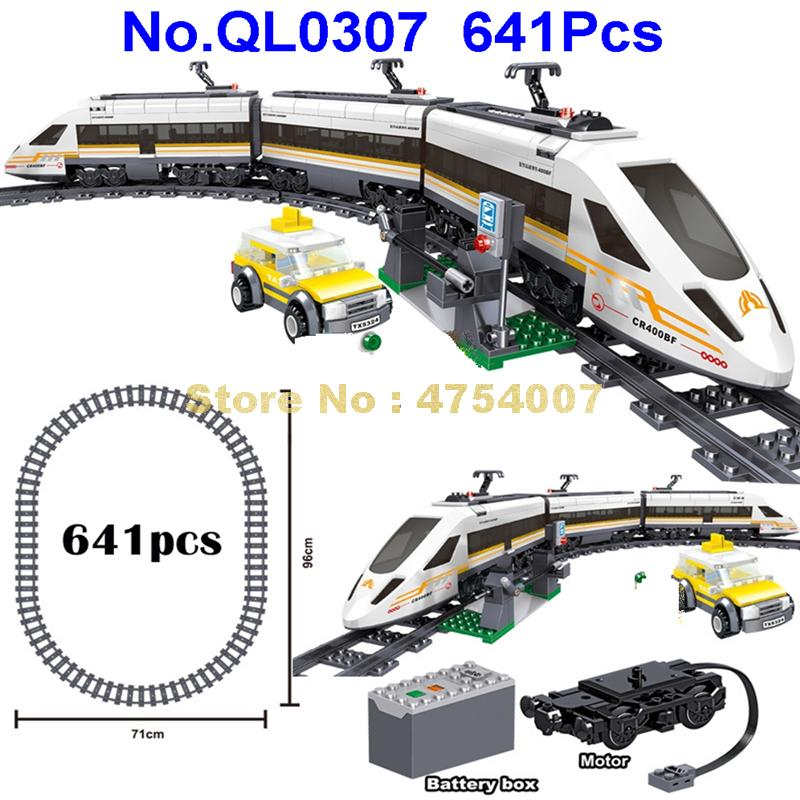 from 60051 NEW Lego City High-Speed Passenger Train Engine No Power Functions