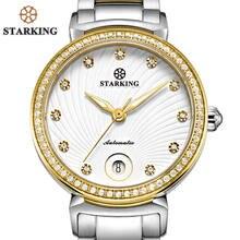 Starking Брендовые женские часы браслет из нержавеющей стали