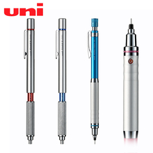 1PCS UNI M5 1010 / M5 1012 Drawing Pencil for Easy to break Student Examination Activities Low Center of Gravity Metal Handshake