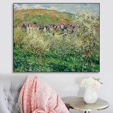 Vincent Van Gogh Painting《Blooming plum tree》Oil Painting Wall Art Canvas Landscape Poster Room Decoration Mural Art Home Decor джемпер plum tree plum tree pl010ewhhgo8