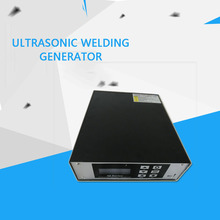 Driving Power of Plastic Ultrasonic Spot Welder 15-20KHz Pulse Ultrasonic Plastic Generator 200W
