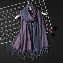 Дизайн новые зимние женские шарф модные однотонные двухсторонний мягкие кашемировые шарфы шали и палантины бандана женский платок кисточкой шарфы женские