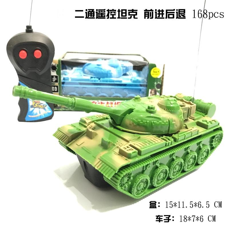 SMV Remote Control Tank Electric Remote Control Car Children Remote Control Toy Car Model Tank Stall Toy