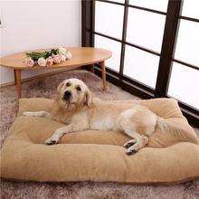 Съемное гнездо для собак Большой Золотистый Ретривер товары