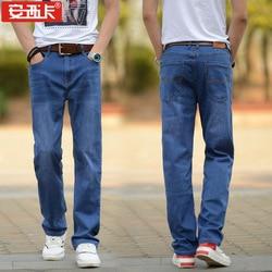 New Style MEN'S Wear Large Size Thin Loose Straight Jeans Men's Lard-bucket Ultra-stretch Loose Straight Jeans 031b