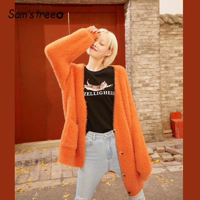 SAM'S TREE Multicolor Solid Single Button Velvet Cardigan Sweater Women 2020 Spring Pure Korean Long Sleeve Ladies Basic Tops