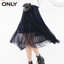 ONLY Summer Mid-length Gauzy Pleated A-lined Skirt |11911G521