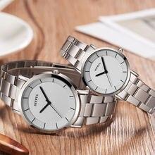 Часы с браслетом из нержавеющей стали для мужчин и женщин минималистичные