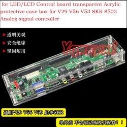 Yqwsyxl для светодиодный/ЖК-панель управления прозрачный акриловый защитный чехол для V29 V56 V53 SKR 8503 аналоговый регулятор сигнала