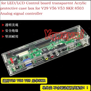 Yqwsyxl for LED/LCD Control board transparent Acrylic protective case box for V29 V56 V53 V59 SKR 8503 Analog signal controller(China)