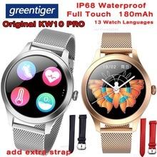 جرينتيجر KW10 ترقية ساعة ذكية النساء IP68 مقاوم للماء معدل ضربات القلب ضغط الدم رصد KW10 برو ساعة ذكية تعمل باللمس الكامل